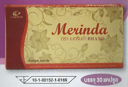Merinda Collagen