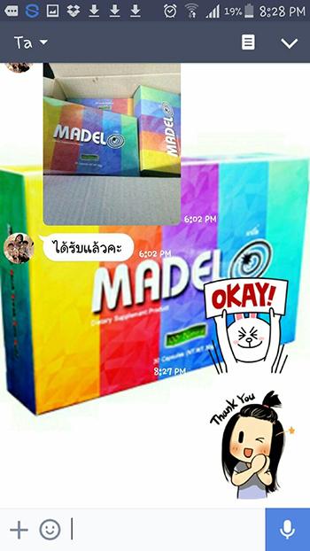 Madelo รีวิว โดยคุณ Ta ได้รับสินค้าเรียบร้อย