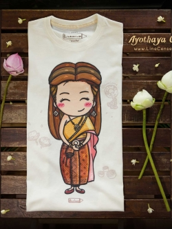 Ayothaya Girl (Gold Yellow)