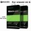 กระจกนิรภัย Xiaomi Mi6 thumbnail 1