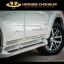 ชุดแต่งรอบคัน New Fortuner ค่าย FreeFrom รุ่น Lexus Style (2015-ขึ่นไป) thumbnail 3