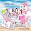 ครีมเทพ Pinks Angel 100 กรัม แถมฟรี ครีมเทพ 100 กรัม‼️ thumbnail 1