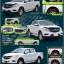 สเกิร์ตกน้า+คิ้วล้อ+กาบข้าง Mazada BT-50 (4ประตู) Ultimate Package (2014-ขึ่นไป) thumbnail 1