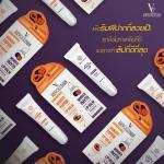 V2 Revolution Wonder papaw lip วีทู รีโวลูชั่น วันเดอร์ พาพาว ลิป ส่ง ems ฟรี