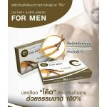 """CODE for men """"โค๊ด"""" อาหารเสริมผู้ชาย ถังเฉ้าสกัดเข้มข้น ปลดล็อค """"โค๊ด"""" ลับความเป็นชาย ด้วยธรรมชาติ 100%"""
