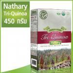 Tri Color Quinoa By Nathary เมล็ดควินัว 3 สี ตราเนธารี่