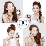 Coco Blanc Aura Pressed Powder NO.1 แป้งโคโค่หน้าเงา เนียนใส ไม่โบ๊ะ