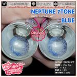 (mini)Neptune 7Tone Blue