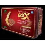 G2X จีทูเอ็กซ์ 60 Capsules รวมพลัง x2 โสมเกาหลี+เห็ดหลินจือ ผสมวิตามินและแร่ธาตุ ช่วยบำรุงร่างกาย ผ่อนคลายสมอง