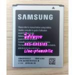 แบตเตอรี่ซัมซุง Galaxy S Duos (i7562)