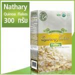Nathary Quinoa Flakes ควินัว เฟลก พร้อมทาน ตราเนธารี่ 350 กรัม