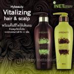 Hybeauty Vitalizing Hair & Scalp Shampoo Conditioner ขายดีมว๊ากกกกกกกกกกกกก