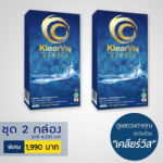 Klear Vis - เคลียร์วิส ผลิตภัณฑ์บำรุงสายตา 2 กล่อง