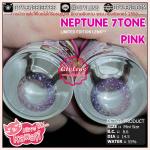(mini)Neptune 7Tone Pink