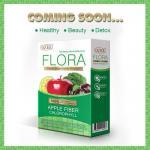 (3 กล่อง 1999 บาท แถม Gluta Mix 10 เม็ด) Ozee Flora โอซี ฟลอร่า 20 เม็ด ส่ง ems ฟรีคร้า