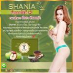 Shania ชาเนีย ( สีเขียว ) ดีท๊อก ขับสารพิษ เพิ่มการดูดซึม 30 แคปซูล