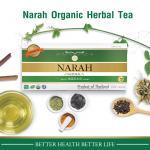 Narah Herbal Tea ชา นราห์ บรรจุ 30 ถุง ควบคุมน้ำตาลในเลือด ไขมันสูง ความดันสูง และโรคหัวใจให้อยู่ในเกณฑ์ปกติ