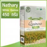 Nathary White Quinoa เมล็ดควิขาว ตราเนธารี่