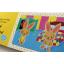 Poppy and Skip's Jigsaw Nursery thumbnail 4
