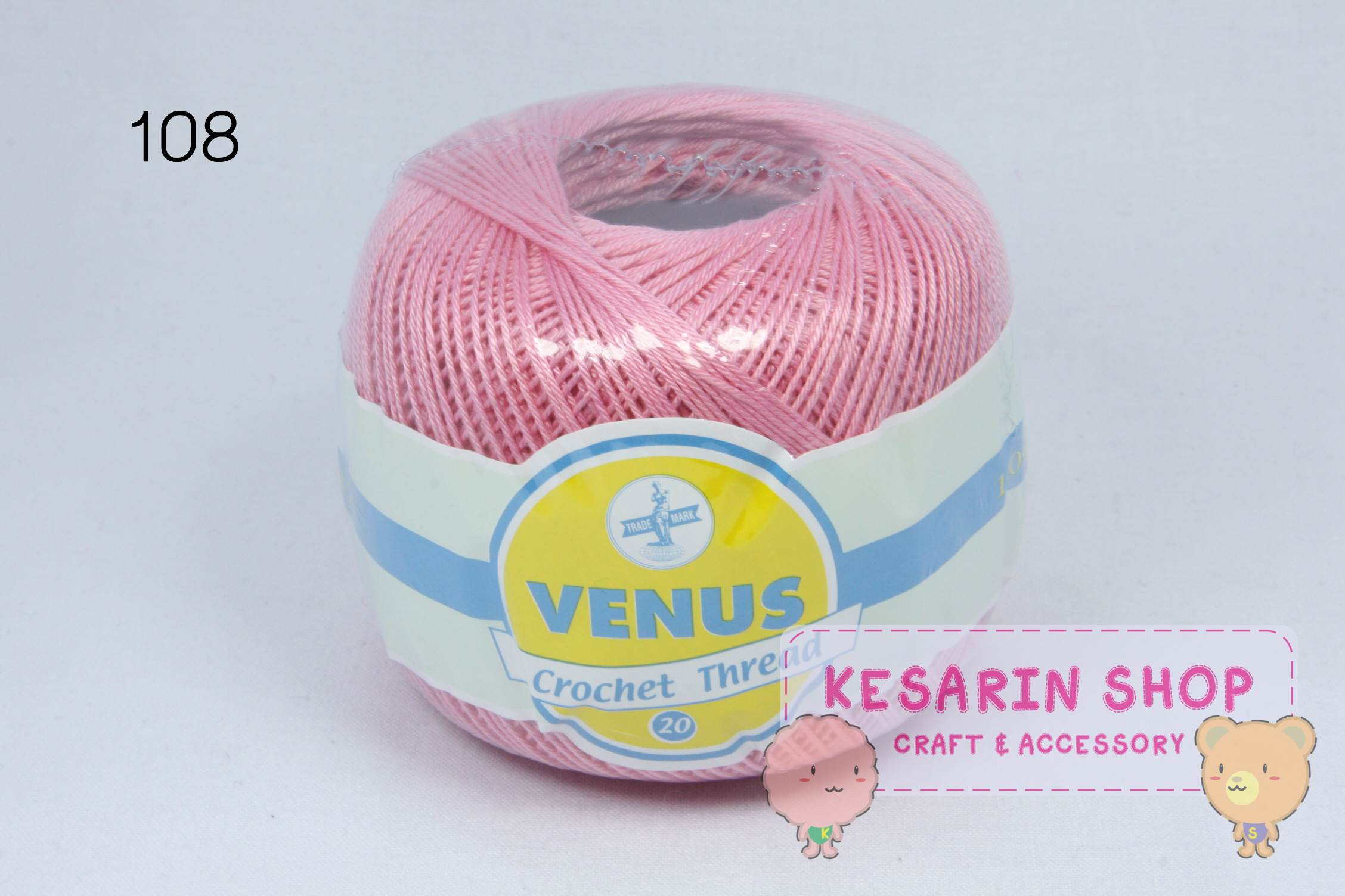 ไหมVenus Cotton Crochet