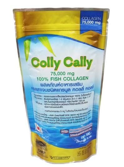 Colly Cally 75,000mg คอลลาเจนแท้ชนิดแกรนูล Fish Collagen 100% 75gm