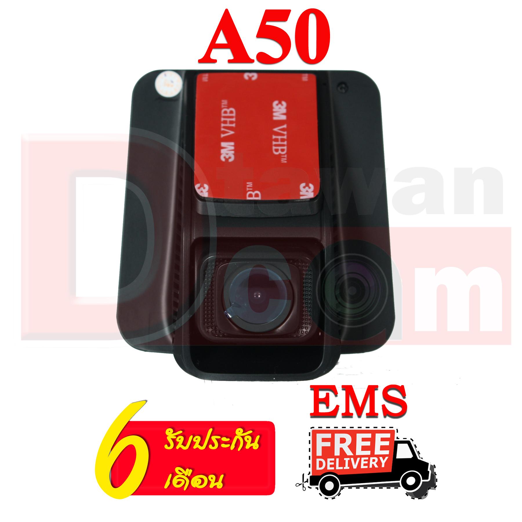 กล้องติดรถยนต์ Anytek A50 WIFI ดูคลิปผ่านมือถือได้ มี WDR ช่วยปรับแสงกลางคืน