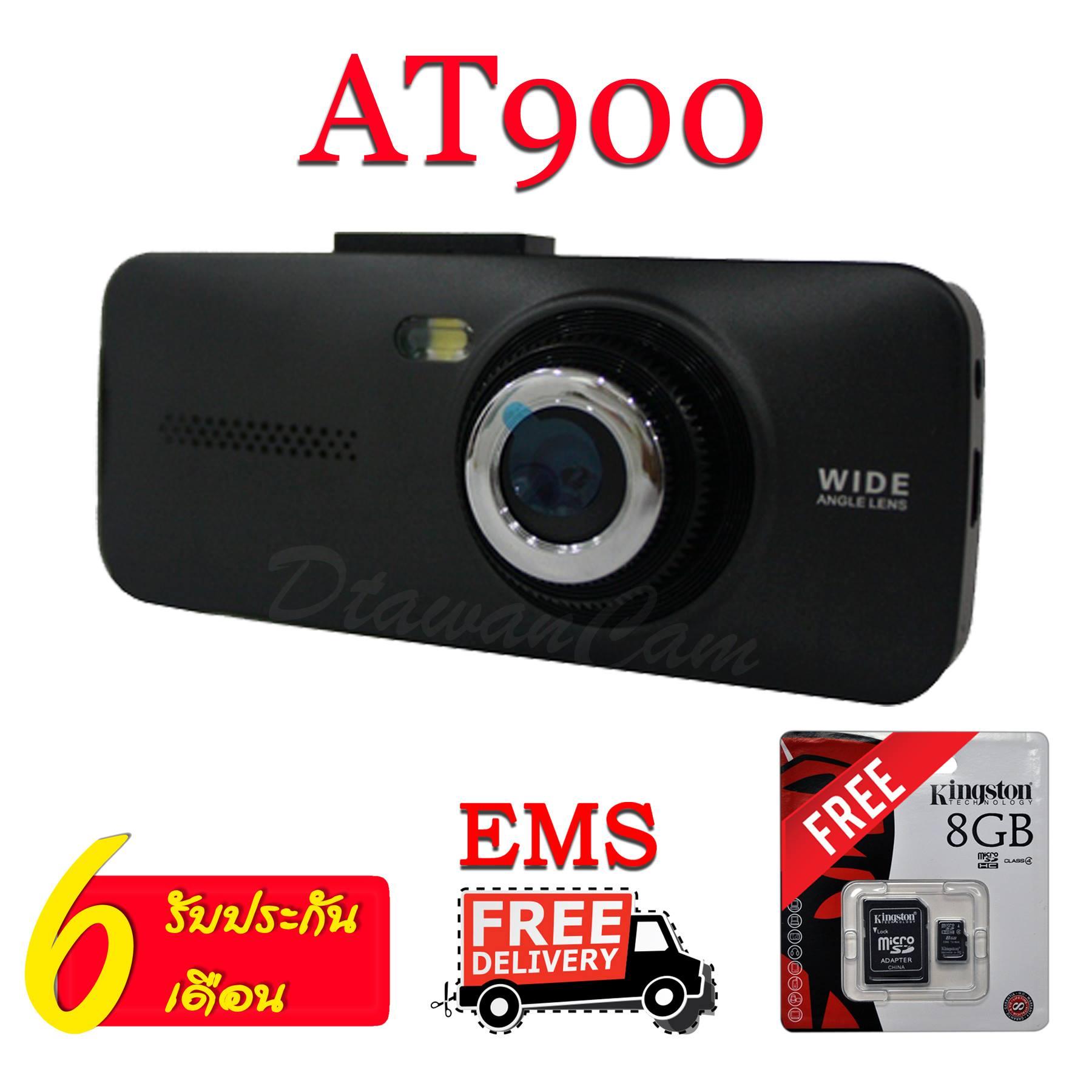 กล้องติดรถยนต์ Anytek AT900 รุ่นท็อปสุดของซีรี่ส์ AT ให้ภาพคมชัดทั้งกลางวันและกลางคืน