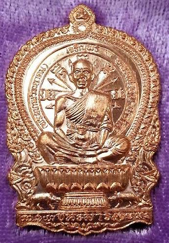 หลวงพ่อคูณ เหรียญนั่งพานเจริญพร(ชนะมาร ๙๑) หลังยันต์