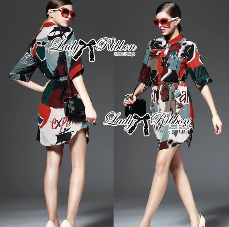 Lady Sharine Creative Painting Colourful Shirt Dress L167-69C10