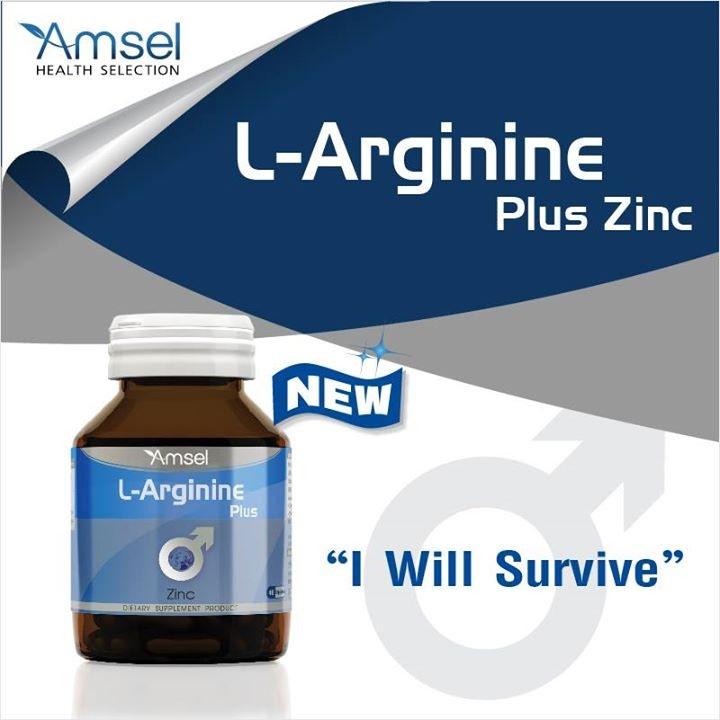 Amsel L-Arginine Plus Zinc 40 Capsules