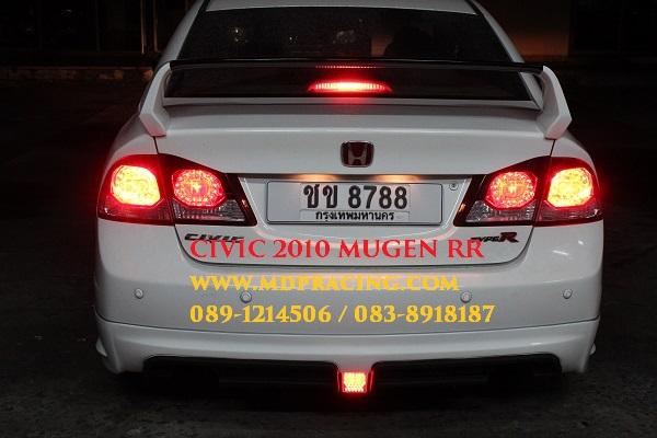 ชุดแต่งรอบคัน Honda Civic 2009 2010 2011 Mugen RR