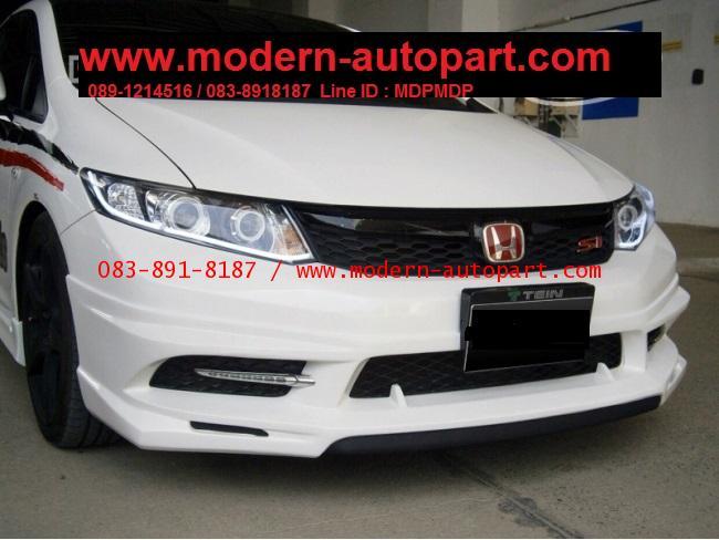 ชุดแต่งรอบคัน Honda Civic 2012 2013 AERO SPORT