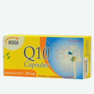 Neoca Q10 นีโอก้า คิวเทน สำเนา