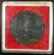 พระราหูตาแดง พ่อท่านเอื้อม กตปุญโญ ปี ๒๕๔๗ เนื้อว่านกลมสีดำ ขนาด 4.9 ซม.