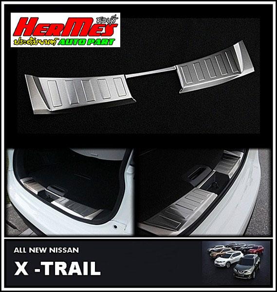 กันรอยขอบประตูท้าย X-Trail (2015-ขึ่นไป)