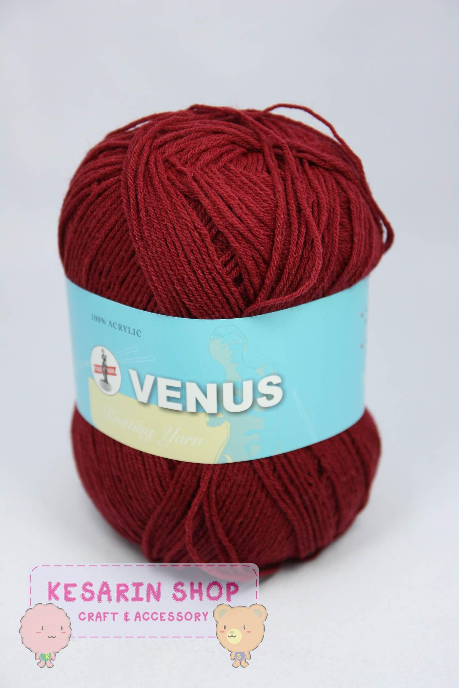 ไหมพรมVenus เส้นเล็ก 4ply