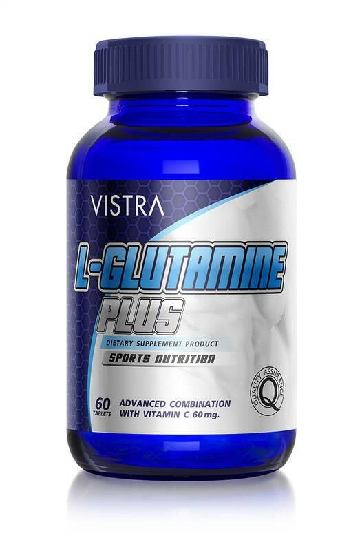 Vistra L-Glutamine Plus Sport Nutrition 60 แคปซูล [ขวดน้ำเงิน]