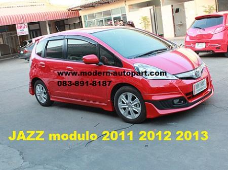 ชุดแต่งรอบคัน Honda Jazz 2011 2012 2013 Modulo