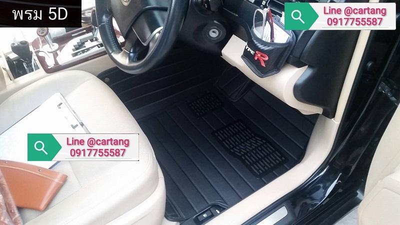พรมปูพื้นรถยนต์ 5D เข้ารูป Honda CRV G5 2017 สีดำ