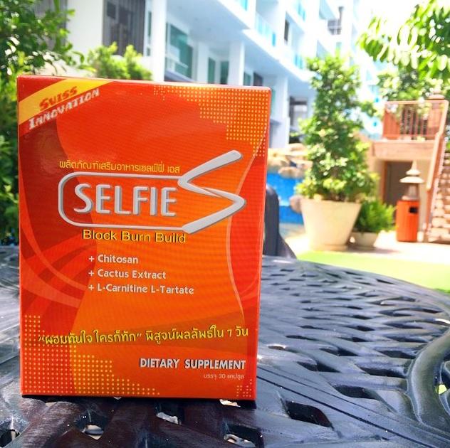 Selfie S เซลฟี่ เอส