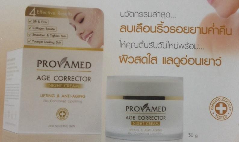 Provamed Age Corrector Night Cream 50gm