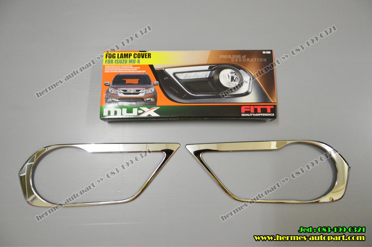 ครอบไฟเดย์ไลท์ Mu-X (2013 ขึ่นไป)