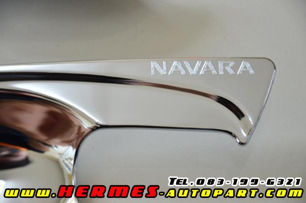 เบ้ามือจับ 4 ประตู NAVARA (2014)