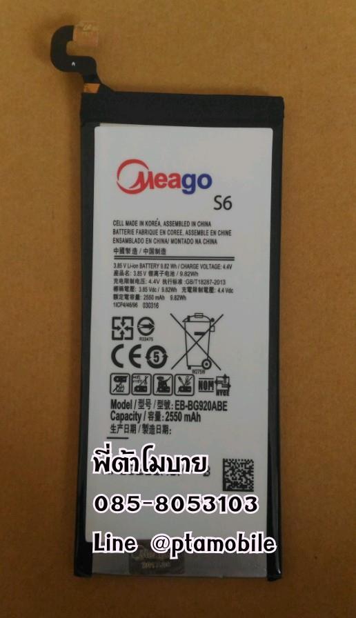 แบตเตอรี่ซัมซุง Galaxy S6 (Samsung)