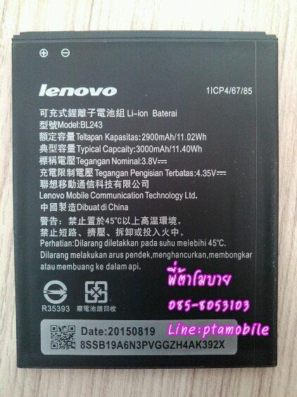 แบตเตอรี่เลอโนโว (Lenovo) K3 Note (BL-243)