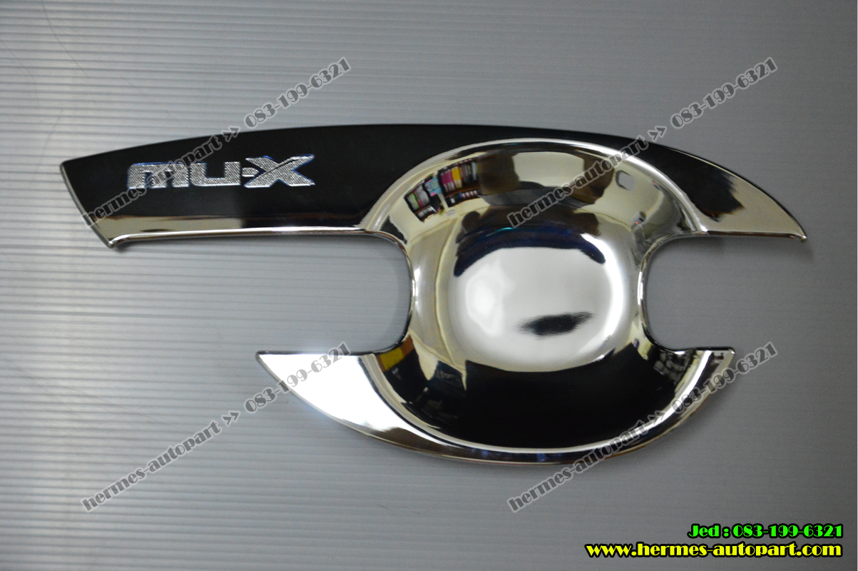 เบ้ารองมือเปิดประตู Mu-X (2013 ขึ่นไป)