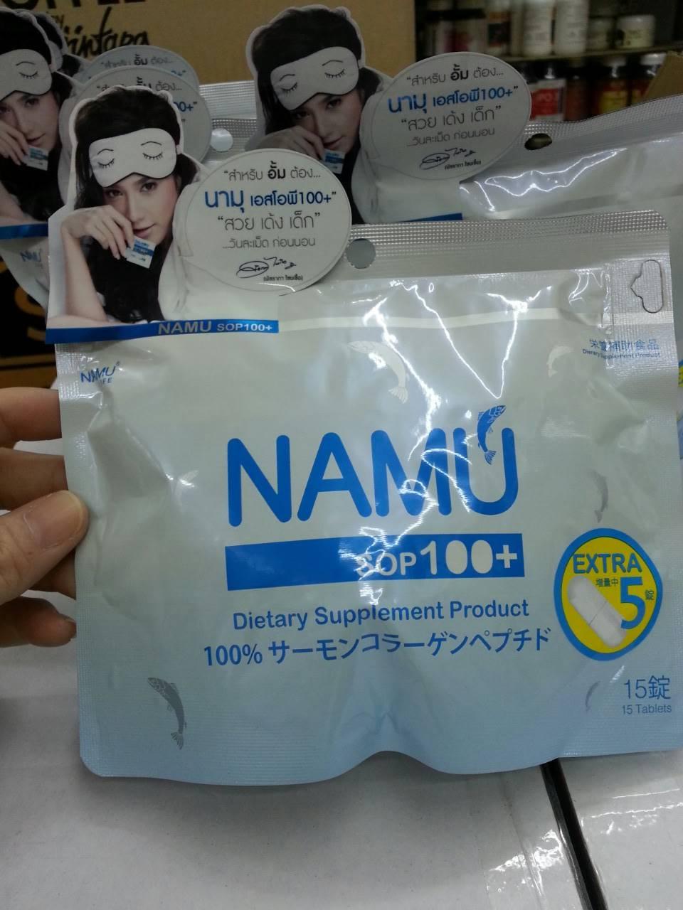 Namu SOP 100+ นามุ เอสโอพี 100+ ขนาด 15 เม็ด แถมพิเศษอีก 5 เม็ด