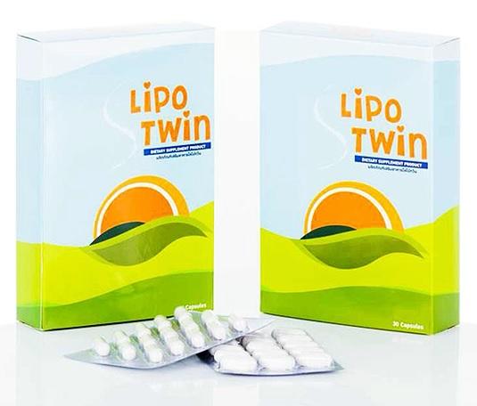 Lipo Twin ไลโปทวิน 2 กล่อง สำเนา