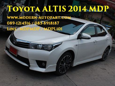 ชุดแต่ง อัลติส Altis 2014 2015 แต่งอัลติส ESPORT