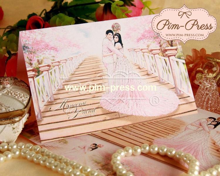 การ์ดแต่งงานพิมพ์สีสองพับ(75111)